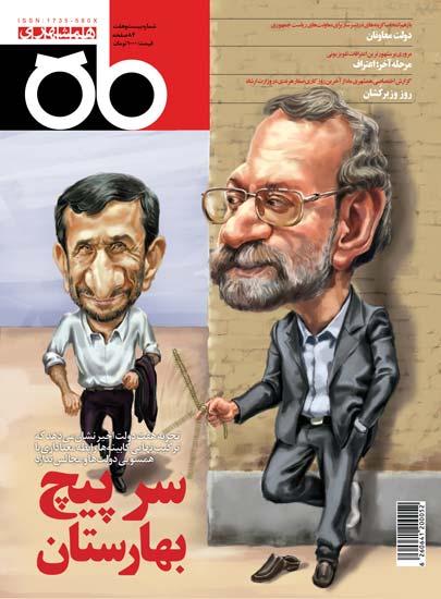 منبع: روزنامه همشهری