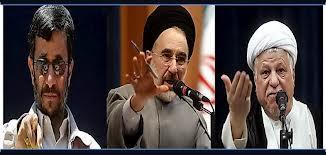 khatamii